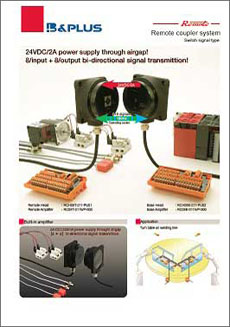 8 input/8 output bidirectional signal transmission and wireless power transfer