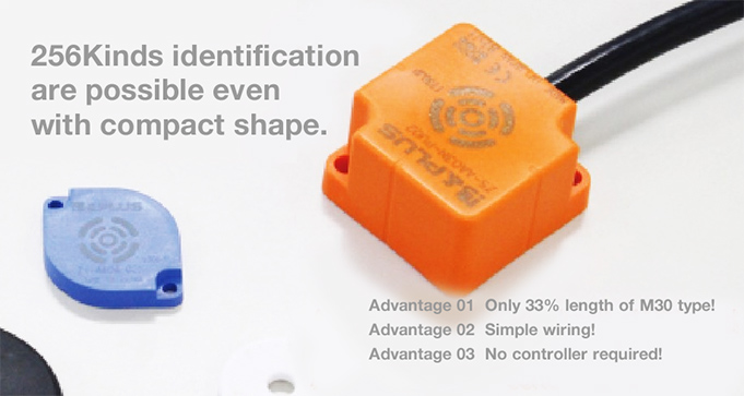 Compact and easy-to-install RFID system! Advantages on cost