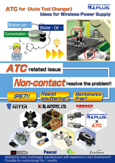 Remote system for auto tool changers