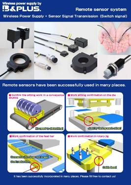 Remote sensor system with signal transmission