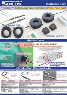 Downloads | Wireless power supply by B&PLUS USA