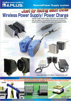 Wireless power supply or power feed