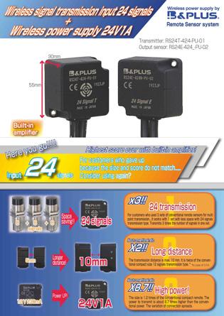 compact 12signals